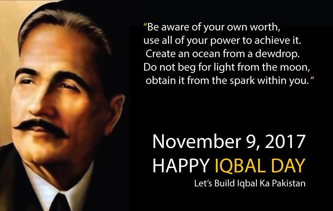 Allama Iqbal Day Congratulations SMS & Greetings in Poetry