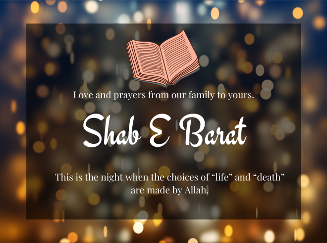 Happy Shab e Barat Islamic Dua, SMS, Messages, and Images
