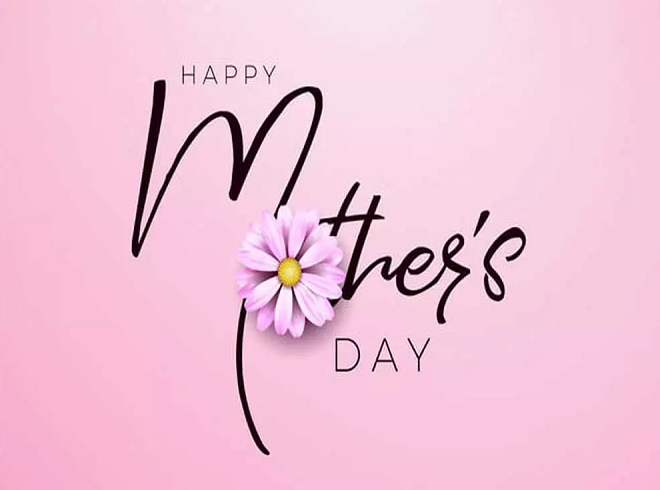 Happy Mothers Day SMS, Quotes, Images, and Wishes